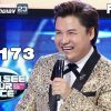 I Can See Your Voice -TH   EP.173   รุ่ง สุริยา    12 มิ.ย. 62 Full HD