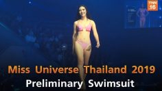 Miss Universe Thailand 2019 : Preliminary Swimsuit