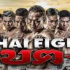 thaifight-29-06-62